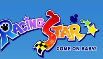 Racing Star: come on baby!