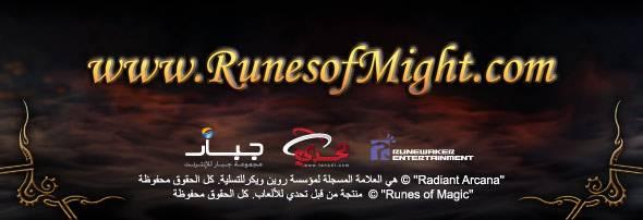 runes of might