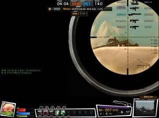Metal Assault screenshot 2