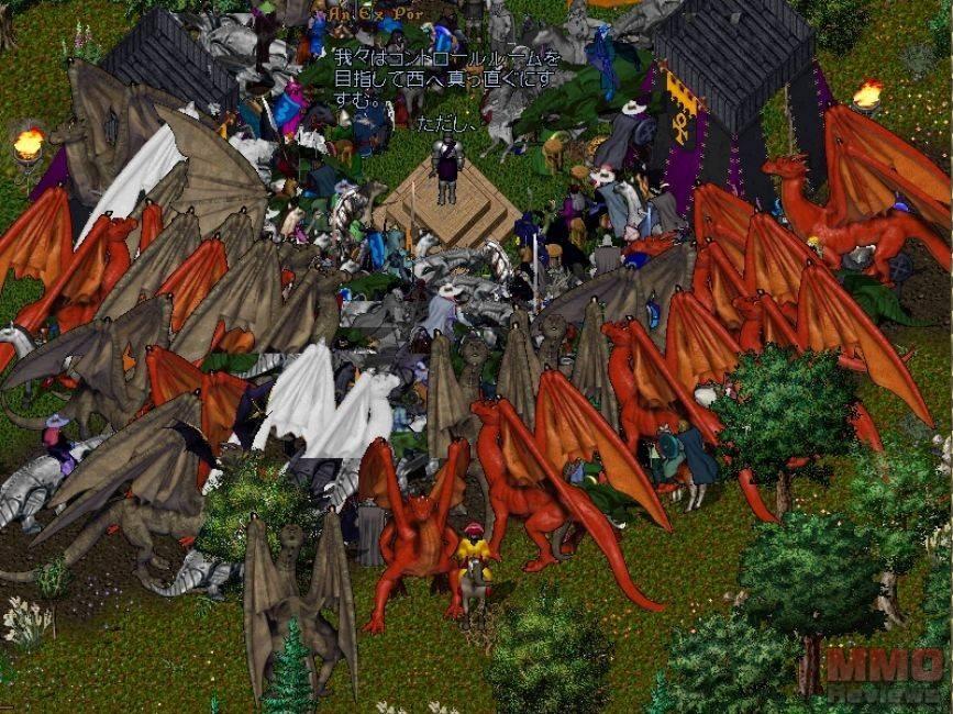Imagenes de Ultima Online