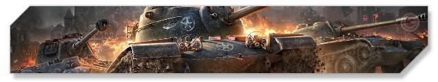 World of Tanks Blitz - news